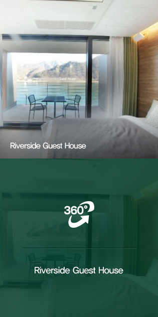 Riverside Guest House